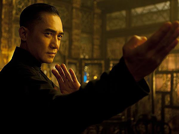 Lakeshore Records: The Grandmaster Soundtrack - Tony Leung, Actor