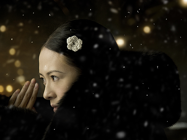 Lakeshore Records: Ziyi Zhang in The Grandmaster.
